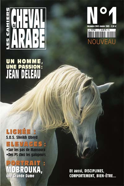 numero-1-cahiers-cheval-arabe